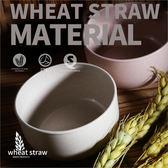 環保小麥秸稈餐具碗套裝