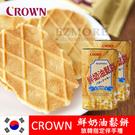 旅韓必買 韓國 CROWN 鮮奶油鬆餅 ...