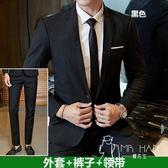 西裝外套  男士西服 春秋季新款修身韓版純色英倫休閑小西裝男潮外套正裝