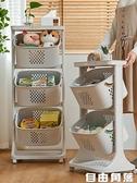 玩具收納架雜物收納筐家用落地多層零食收納箱廚房菜籃推車置物架CY  自由角落