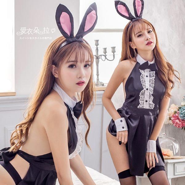 兔女郎 削肩裸背圍裙 性感兔子裝 角色扮演制服-愛衣朵拉