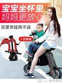折疊式成人電動自行車迷你型輕便親子雙人鋰電女性小型代步電瓶車QM   橙子精品