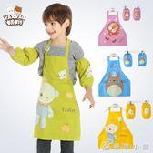 圍裙 兒童防水大圍裙套袖畫畫衣可調節寶寶圍兜繪畫美術罩衣幼兒園 優家小鋪