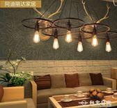 復古工業風吊燈懷舊創意個性餐廳美式鐵藝  台北日光