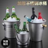 (中秋特惠)保冰桶不鏽鋼加厚KTV酒吧歐式香檳桶冰塊粒桶大號虎頭啤酒冰桶紅酒冰桶