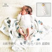 包巾竹纖維薄款紗布新生兒柔軟浴巾嬰兒襁褓蓋毯抱被夏 俏腳丫