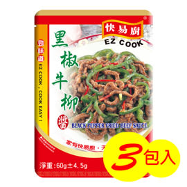 憶霖快易廚 黑椒牛柳醬(60gx3入)