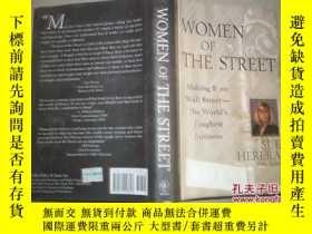 二手書博民逛書店WOMEN罕見OF THE STREET7938 Sue Her