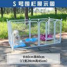 狗圍欄小狗泰迪小型中型大型犬金毛寵物狗籠...