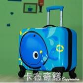 銀座拉桿箱男可愛旅行箱女小行李箱可坐可騎迷你18寸登機 雙十一全館免運
