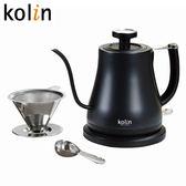 Kolin歌林溫度顯示咖啡手沖細口快煮壺 KPK-LN081S