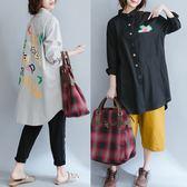 大尺碼女裝秋季新品長袖襯衫女胖mm200斤寬鬆顯瘦中長款棉麻襯衣潮