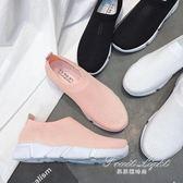 彈力襪子鞋女網面一腳蹬百搭透氣平底防滑賴人鞋網鞋老媽鞋 果果輕時尚