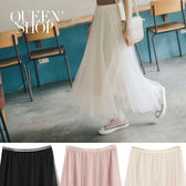 Queen Shop【03020520】傘襬網紗長裙 三色售*現+預*