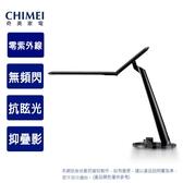 CHIMEI奇美時尚LED護眼檯燈LT-ST120D