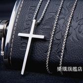 項鍊粉雅銀舍十字架項鍊男士鈦鋼歐美情侶吊墜耶穌基督教飾品
