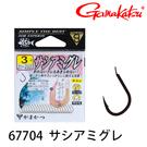漁拓釣具 GAMAKATSU サシアミグレ [魚鉤]