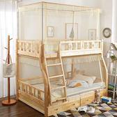 子母床蚊帳梯形拉鏈高低床1.5米下鋪1.2m上鋪1.35m雙層上下床學生