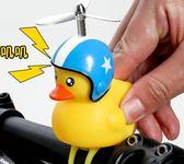 小黃鴨頭盔破風鴨渦輪增鴨電動摩托車安全帽喇叭自行車小鴨子☌zakka
