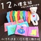 【MT0125】早教玩具.環保無毒啟蒙布書