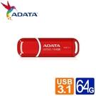 威剛 UV150/64GB USB3.1行動碟(紅色/黑色)