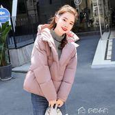 棉袄韩版连帽棉衣女短款宽鬆学生面包服棉服冬季外套 多色小屋
