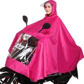 雨衣 電動摩托車雨衣女電瓶車成人韓國時尚騎行加大加厚男單人雨披 潮先生