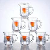 加厚白酒杯分酒器醒玻璃12只套裝公杯分配壺 LQ2987『夢幻家居』