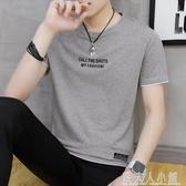 T恤男年夏季新款男士短袖體恤衫冰絲韓版修身潮流打底上衣薄 「錢夫人小鋪」