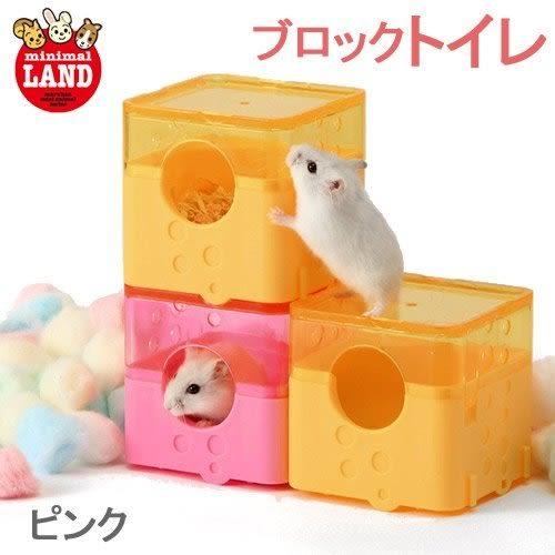 『寵喵樂旗艦店』 日本MARUKAN《黃色MR-690/粉紅色MR-691 鼠專用自由組合遊戲屋 》