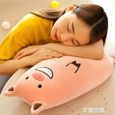 可愛抱枕長條枕毛絨玩具玩偶床上抱著睡覺布娃娃公仔生日禮物女生QM『艾麗花園』