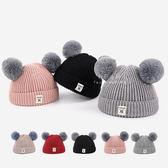 可愛雙毛球針織保暖帽 童帽 針織帽 造型童帽