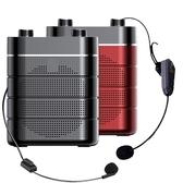 大聲公博學型無線式多功能行動音箱(雙耳麥)/教學導遊專用