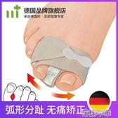分趾器腳趾矯正器可穿鞋大腳骨分離女腳指分趾大拇指外翻矯正器 快速出貨