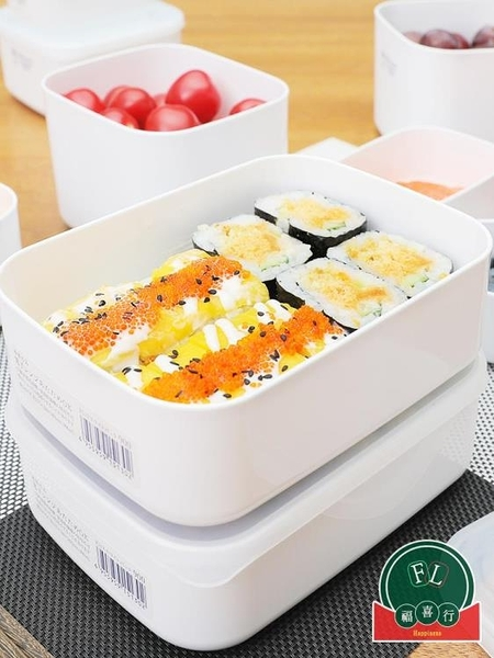 保鮮盒塑料密封盒食品級冰箱收納冷藏盒便當盒【福喜行】
