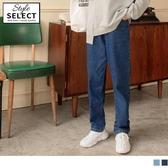 《KG0934》高含棉寬鬆舒適休閒水洗丹寧打褶直筒褲--適 2L~5L OrangeBear