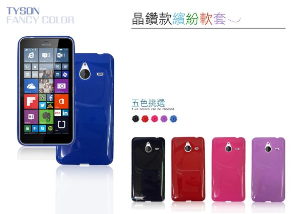 HTC Desire 530 手機專用 繽紛晶鑽 保護殼 軟殼 手機套 背蓋 果凍套 外殼 - 售完為止