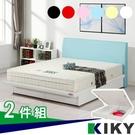 【KIKY】靚麗漾彩單人加大3.5尺床組(床頭片+掀床)~(五色可選)~Multicolor