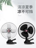 車載風扇12V車用24v大貨車面包車內強力風力制冷搖頭汽車小電風扇  【快速出貨】