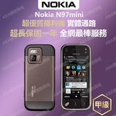 【優質傳統機】NOKIA N97mini Nokia 諾基亞 滑蓋手機 保固一年 特價:3450元