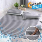 【結帳再打85折】涼墊 單人水洗6D透氣循環墊 可水洗 矽膠防滑 床墊[鴻宇]