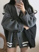 針織外套很仙的秋冬毛衣女寬鬆外穿開衫v領韓版百搭慵懶風針織上衣外套 貝芙莉