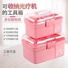 美甲箱 美甲工具收納盒飾品收納盒工具箱收納美甲箱盒子桌面整理箱可攜帶 快速出貨