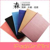 【萌萌噠】iPad / Mini1/2/3/4 Air1/2 森之簡約款 精品樹紋保護殼 透氣散熱 智慧休眠 側翻平板保護套