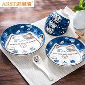 雅誠德日式創意餐具套裝卡通陶瓷碗盤子吃飯可愛碗碟套裝家用組合第七公社