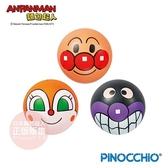 正版授權 ANPANMAN 麵包超人 3號大臉小皮球組 嬰幼兒玩具 COCOS AN1000
