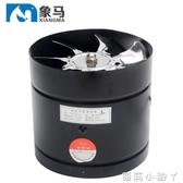 排氣扇管道風機廚房換氣扇6寸排煙機排風扇強力抽風機衛生間靜音 220V NMS蘿莉小腳丫