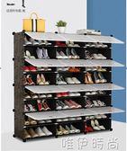 鞋櫃 鞋架簡易鞋櫃多層家用小組裝經濟型省空間簡約現代宿舍防塵門廳櫃 唯伊時尚