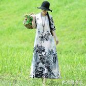 中大尺碼中國風改良旗袍棉麻長洋裝夏裝短袖水墨畫中長款復古民族風DN15007【大尺碼女王】