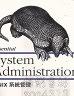 二手書R2YBd31998年8月初版《System Administration